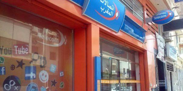 """اتصالات المغرب ربحات 3 جوائز ف مسابقة """"أوبن سيگنال"""""""