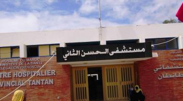 5 حالات تقاست بكورونا فطانطان فيهم ربعة من عائلة وحدة