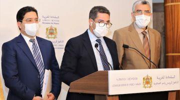 """السلطات المغربية لـ""""أمنيستي"""": مزال كنتسناو أدلة علمية مقنعة للتجسس على الصحفي عمر الراضي"""
