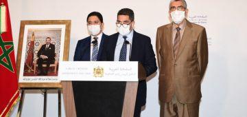 """بعد تحدي الحكومة لـ""""أمنستي"""".. 8 نشطاء حقوقيين: تعرضنا للتجسس بتقنية """"إن إس أو"""" الإسرائيلية"""