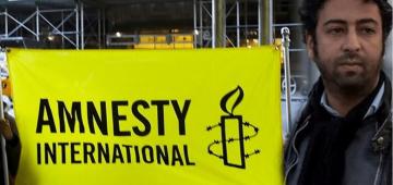 منظمات حقوقية: وبزاف راه كثرتو من الاعتقال الاحتياطي