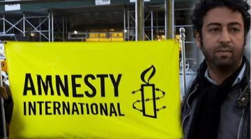 امنستي: كنطالبو السلطات المغربية توضع حد لاي تبعات جنائية للصحافيين