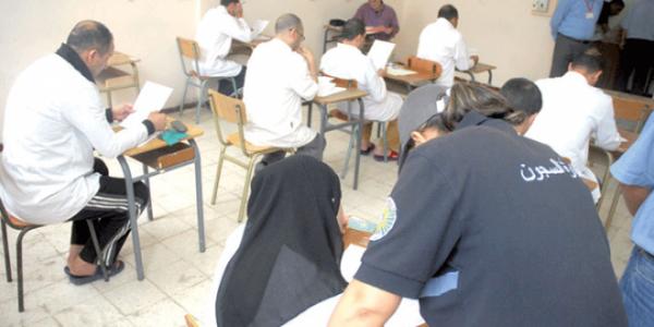 ها شحال من محابسي غادي يدوّز امتحانات البَاكْ وها شحال من مركز امتحان تخصص ليهوم