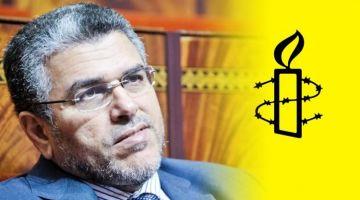 الرميد: كنتحداو أمنستي تجيب دليل التجسس على الصحفي عمر الراضي وكنتمنا تجاوب