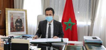 بعد 2021: 5 إجراءات لتعميم التأمين الإجباري على المرض والتقاعد لكل الأسر المغربية والتعويض عن الشغل منها الضريبة الموحدة