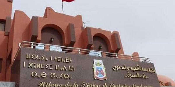 ولاية كَليميم سدات أوطيل لقاوه مخالف حالة الطوارئ وإيقاف عشرين فالبار