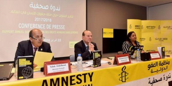 """هيآت حقوقية ومدني تضامنات مع """"أمنيستي"""" وكتطالب بفتح تحقيق حول التجسس على النشطاء"""