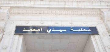 وزراء فحكومات الدزاير كلهم تدانو بالحبس. أويحيى وسلال ضربوهم ب10 سنين