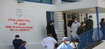 خبار زوين. 45 حالة شفاء من كورونا فالطرفاية 8 منهم اليوم