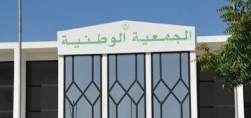 تأسيس مجموعة برلمانية موريتانية مناصرة للبوليساريو كذوب فكذوب