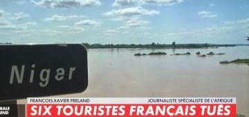 مسلحون قتلو 8 فالنيجر منهم 6 سياح فرانسيس