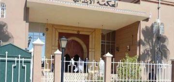 النيابة العامة هبطات مقدم فتارودانت للحبس وها فاش متورط