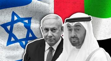 """جماعة """"العدل والاحسان"""": الاتفاق بين الإمارات واسرائيل مشؤوم وغذر وخيانة لقضية فلسطين"""