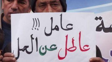 مندوبية التخطيط: المغرب فقد 589 ألف منصب شغل بسبب كورونا