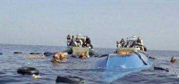 إحباط محاولة للحريكَ حدا الطرفاية وشدو 40 و4 جثث لاحهوم لبحر