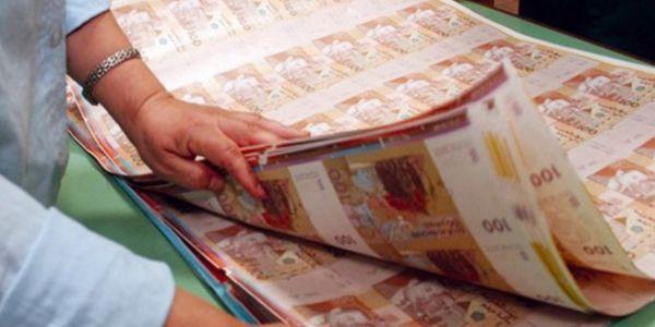بنك المغرب: ترصدات 9575 ورقة تقدية مزورة سنة 2019.. ونسبة التزوير فالمغرب منخفضة بالمقارنة مع دول خرى