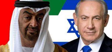 موريتانيا : داعمين الإمارات فتطبيعها مع إسرائيل