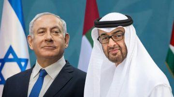 اتباع تركيا وقطر واللي على شاكلتها غيحماقو. ترامب: اتفاق سلام تاريخي بين إسرائيل والإمارات