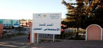 6 تقاسو بكورونا فجهة كَليميم فيهم جوندارم وتجار وموظف بدائرة حضرية