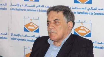 مصحة خلاتو يتسنى وهو مريض.. مؤسس المعهد العالي للصحافة والاتصال مات