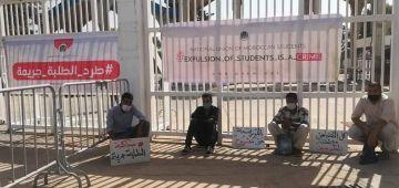 """تضامن حقوقي كبير مع قضية الطلبة المطرودين.. رئيس جامعة ابن زهر لـ""""كود"""": كنقلبو على الحلول الممكنة"""