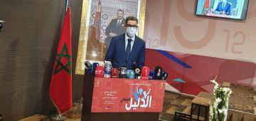 عبد النباوي: رئاسة النيابة العامة غادي تبقا خدامة لتحقيق الفعالية فمجال الحماية الاجتماعية وضمان الظروف الآمنة للعمل