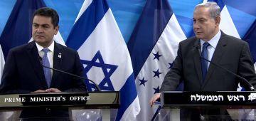 رئيس هندوراس: غادي نفتحو سفارة فإسرائيل وبالضبط فالقدس وماكرهناش يكون هادشي هاد العام