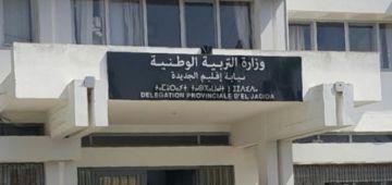 مديرية التعليم فالجديدة سدات مجموعة مدارس ديال الابتدائي بسباب كورونا
