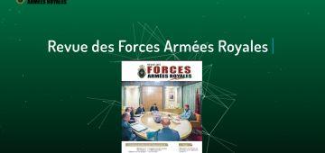 الجيش المغربي دار موقع الكتروني للمجلة ديالو
