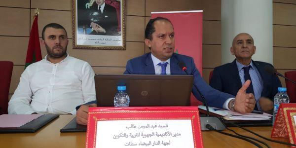 اللجنة الجهوية لتتبع الوضعية الوبائية فكازا وافقات باش يكون الامتحان الجهوي فوقتو