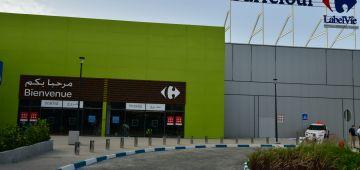 افتتاح أول مجمع تجاري فتمارة: كلّف 300 مليون درهم وفيه علامات تجارية وطنية ودولية