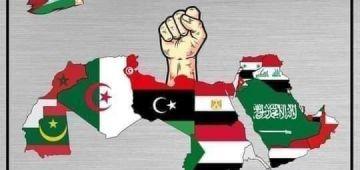 فلسطين فدعايتها ضد التطبيع مع اسرائيل نشرات خريطة المغرب بلا الصحراء المغربية