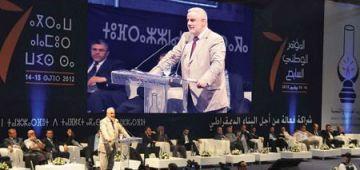 """مبادرة """"المؤتمر الاستثنائي"""".. العربي لـ""""كود"""": الرسالة وصلت وغادي تناقش فالهيئات"""