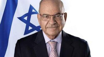 يهودي مغربي من أرفود مرشح لمنصب رئيس الدولة الاسرائيلية