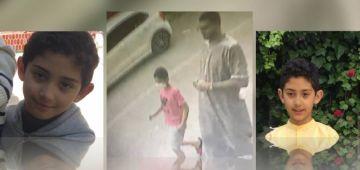 هيئات حقوقية رفضات الدعوة لإعدام قاتل عدنان واستغلال مأساة أسرتو لتصفية حسابات سياسية