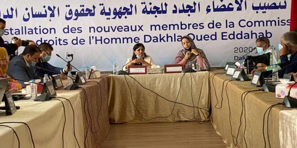 بوعياش وقفات على تنصيب أعضاء اللجنة الجهوية لحقوق الإنسان الداخلة وادي الذهب