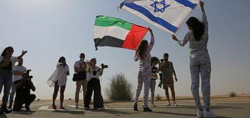 مظاهرة فإسرائيل ديال ناس للاعتراض على اتفاق مع الإمارات – فيديو