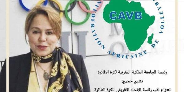 انتصار جديد للمرأة المغربية… حجيج رئيسة الاتحاد الأفريقي ديال الفولي بعدما صوت عليها 42 شخص مقابل 12 للمصري علواني