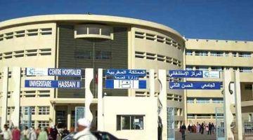 كورونا قتلات مدير مدرسة فالمستشفى الجامعي بفاس