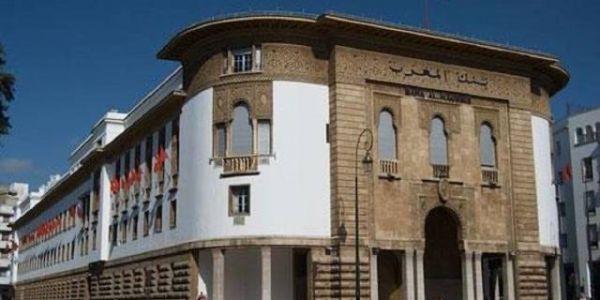 """بنك المغرب: 81 في المائة من صحاب الصناعات اعتابرو الولوج للتمويل البنكي """"عادي"""" فالفصل الرابع من 2020"""