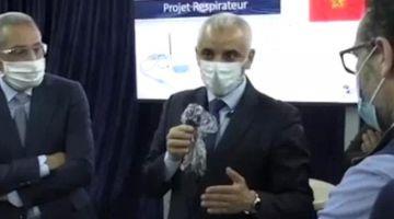 بالفيديو. وزير الصحة تفرش.. كذب على المغاربة بخصوص أجهزة التنفس اللي نتجوها مهندسين مغاربة