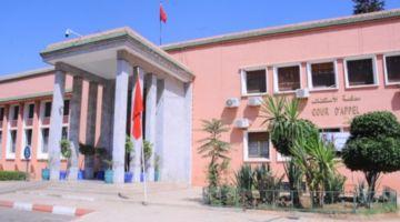 قاضي التحقيق فاستئنافية مراكش سد الحدود على رئيسالمجلس الإقليمي للصويرة