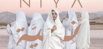 """مليون مشاهدة فالنهار.. كليب """"نية"""" ديال منال بنشليخة وصل لـ16 مليون مشاهدة فيوتوب – فيديو"""