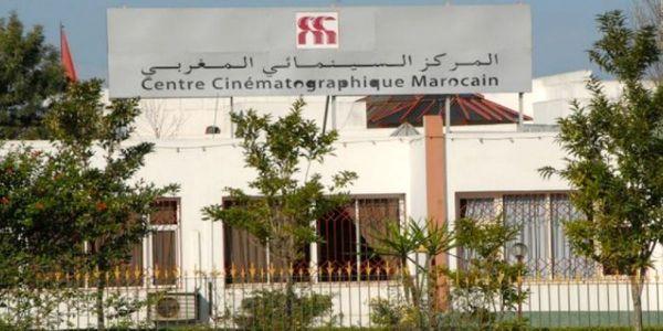 مرسوم جديد لإعادة تنظيم المركز السينمائي المغربي