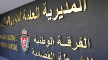 """كيف كشفات """"كود"""" من قبل.. مديرية الأمن علنات رسميا تمديد آجال كونكور البوليس"""
