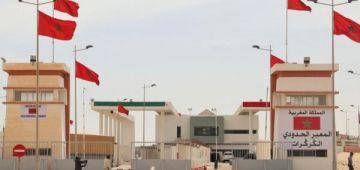 سفير المغرب فروسيا: ملتازمين بوقف إطلاق النار والجزائر عندها دور رئيسي فالنزاع