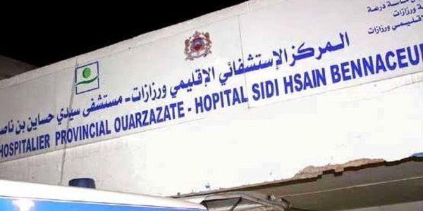 الرشوة والإجهاض جابو الرّبحة لمدير مستشفى سيدي حساين وبوليسي ومتهمين آخرين