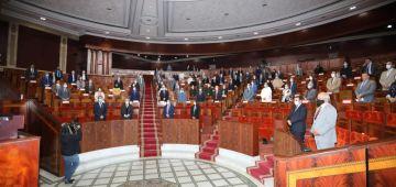 البرلمان غادي يفتتح دورة استثنائية غدا ومورها غادي يكون التصويت على عدد من النصوص التشريعية
