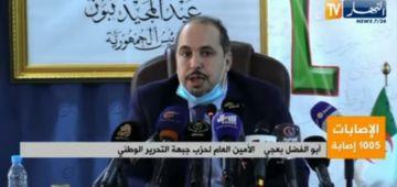 أمين عام الحزب الحاكم فالجزائر : مئات الآلاف من الحزب رهن اشارة البوليساريو