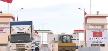 ضربة قاضية للبوليساريو والدزاير.. المغرب غايطلق مشاريع استثمارية بالقرب من الكركرات